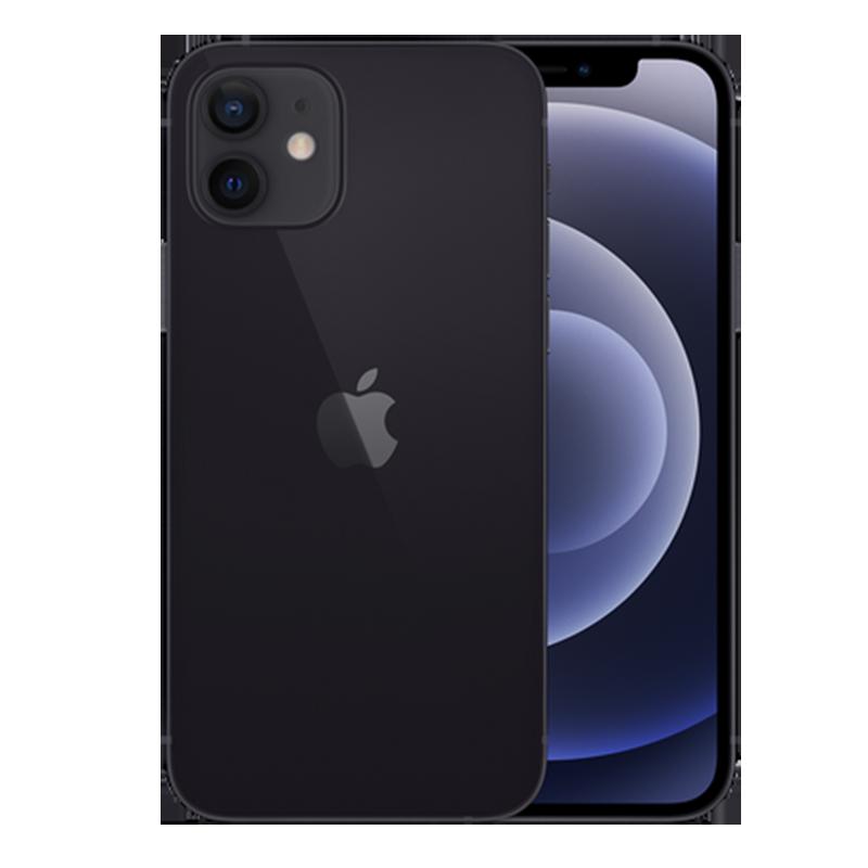 IPHONE 11 64 GB BLACK NEW BOX